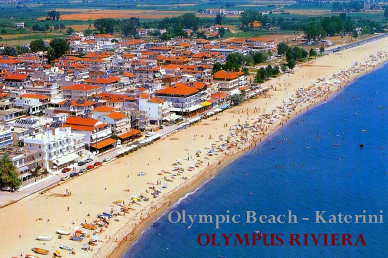 olympicbeach